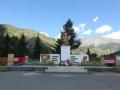 Мемориал в селе Акташ