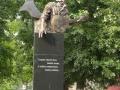 Памятник Цою