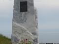 Памятник Вампилову
