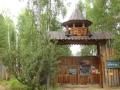 Вход в парк-музей