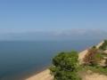 Вид на полуостров