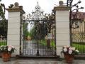 Ворота Королевского сада