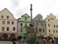 Площадь Любви