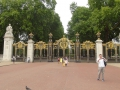 Парадные ворота