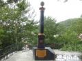 Памятник Берингу