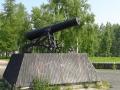 Пушка в память о бывшем заводе