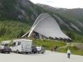 Музей ледника