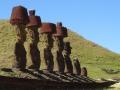 Аху Нау Нау
