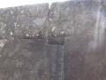 Стена в стиле инков