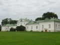 Хозяйский дом