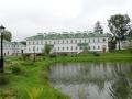 Монастырские корпуса