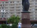 Памятник Ольге